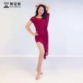 舞姿翼肚皮舞练功女2018新款秋冬裙子东方舞时尚套装QC2987