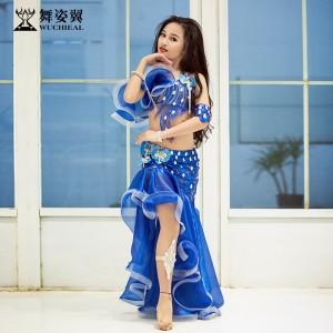 舞姿翼儿童肚皮舞表演出服装2019新款大摆长裙东方舞套装RT352