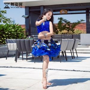 舞姿翼儿童肚皮舞表演出服2018新款练功服短裙时尚套装东方舞313