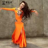 舞姿翼儿童肚皮舞表演出服装2019新款高档连体长裙东方舞套装358