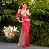 舞姿翼肚皮舞表演服女2019新款夏性感东方舞长裙名师RITA款QC3067