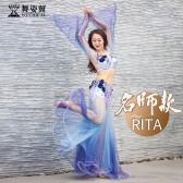 舞姿翼肚皮舞表演服女2019新款夏性感东方舞长裙名师RITA款QC3071