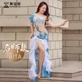 舞姿翼肚皮舞表演服女2019新款夏性感东方舞长裙名师RITA款QC3072