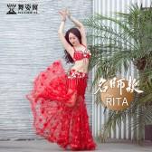 舞姿翼肚皮舞表演服女2019新款夏性感东方舞长裙名师RITA款QC3078