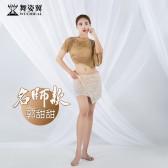 舞姿翼肚皮舞练功服女2019新款夏季套装郭甜甜款QC3090