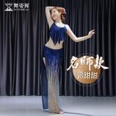 舞姿翼肚皮舞练功服女2019新款夏季套装郭甜甜款QC3091