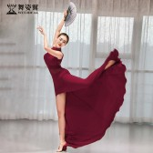 舞姿翼肚皮舞练功服女2019新款夏性感拼接长裙套装郭甜甜3066