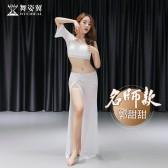 舞姿翼肚皮舞练功服女2019新款夏初学者东方舞蹈套装QC3086