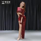 舞姿翼肚皮舞练功服女2019新款夏初学者长裙套装QC3076