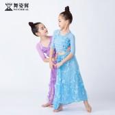 舞姿翼儿童肚皮舞练功服套装2019新款套装RT390