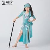 舞姿翼儿童肚皮舞表演服装2019新款演出服袍子RT393