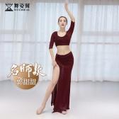 舞姿翼肚皮舞练功服女2019新款夏季套装郭甜甜款QC3096