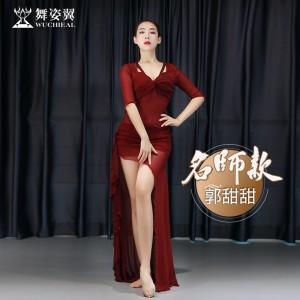 舞姿翼肚皮舞练功服女2019新款秋季套装郭甜甜款QC3108