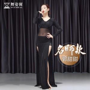 舞姿翼成人肚皮舞裙练功服套装2019新款条纹丝绒套装名师郭甜甜款QC3117