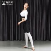 舞姿翼成人肚皮舞裙练功服套装2019新款套装名师郭甜甜款QC3119