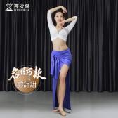 舞姿翼成人肚皮舞裙练功服套装2019新款套装名师郭甜甜款QC3120