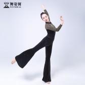 舞姿翼修身形体衣礼仪服2019新款训练走秀肚皮舞练功服舞蹈套装XT151