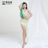 舞姿翼成人肚皮舞裙表演服装2019新款鼓舞裙演出服套装QC3127