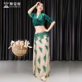 舞姿翼成人肚皮舞裙练功服套装2020新款套装名师郭甜甜款QC3129