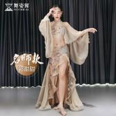 舞姿翼肚皮舞表演i演出服女2020新款套装郭甜甜款QC3131