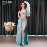 舞姿翼肚皮舞表演i演出服女2020新款套装郭甜甜款QC3130