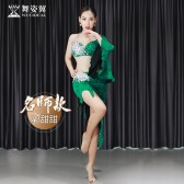 舞姿翼肚皮舞表演出服女2020新款性感文胸短裙套装仙女郭甜甜3136