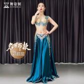 舞姿翼肚皮舞表演演出服长裙女2020新款套装郭甜甜款QC3133