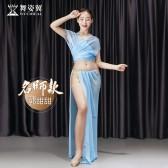 舞姿翼成人肚皮舞裙练功服套装2020新款套装名师郭甜甜款QC3150