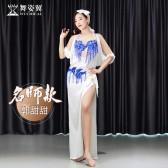 舞姿翼肚皮舞表演服袍子女2020新款秋季套装郭甜甜款QC3151