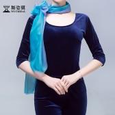 舞姿翼肚皮舞练功服名媛形体服装饰饰品花朵围脖纱巾XT086