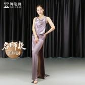 舞姿翼肚皮舞练功服女2020春秋新款袍子演出服套装QC3157