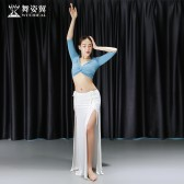 舞姿翼肚皮舞练功服女2020春秋新款体演出服套装QC3160