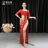 舞姿翼肚皮舞练功服女2020新款春季套装郭甜甜款舞蹈服跳舞QC3156大红