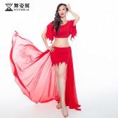 舞姿翼成人肚皮舞开叉长裙练功服套装2020新款套装QC3158