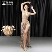 舞姿翼肚皮舞练功服女2020新款春季套装郭甜甜款舞蹈服跳舞QC3156金色