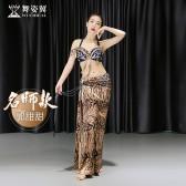 舞姿翼2020春夏新款肚皮舞表演服套装东方舞练功服舞蹈长裙QC3161