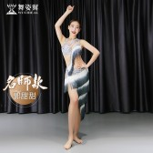舞姿翼肚皮舞表演服女2020新款春夏套装郭甜甜款性感舞蹈服QC3162
