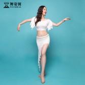 舞姿翼成人肚皮舞开叉长裙练功服套装2020新款套装QC3159