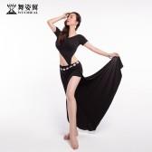 舞姿翼成人肚皮舞开叉长裙练功服套装2020新款套装QC3163