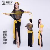 舞姿翼肚皮舞练功服2020新款长裙套装女QC3168