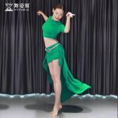 舞姿翼成人肚皮舞长裙练功服名师款郭甜甜套装2020新款套装QC3155