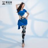 舞姿翼成人肚皮舞开叉长裙练功服套装2020新款套装QC3153