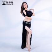 舞姿翼成人肚皮舞开叉长裙练功服套装2020新款套装QC3169