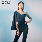 舞姿翼修身形体衣礼仪服2020新款训练走秀肚皮舞练功服舞蹈套装XT139-1