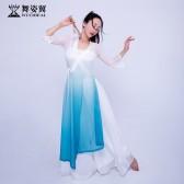 古典舞蹈服女飘逸身韵纱衣中国风现代舞演出服装中国舞练功服套装QC3179
