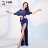 舞姿翼成人肚皮舞双开叉莫代尔长裙练功服套装2020新款套装QC3180