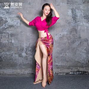舞姿翼成人肚皮舞裙练功服套装2019新款套装名师郭甜甜款QC3125