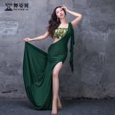 舞姿翼成人肚皮舞单开叉莫代尔长裙练功服套装2020新款套装QC3188
