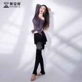 舞姿翼成人肚皮舞裙练功服套装2020新款套装QC3126