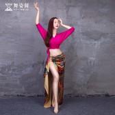 舞姿翼成人肚皮舞裙练功服套装2021新款套装QC3125